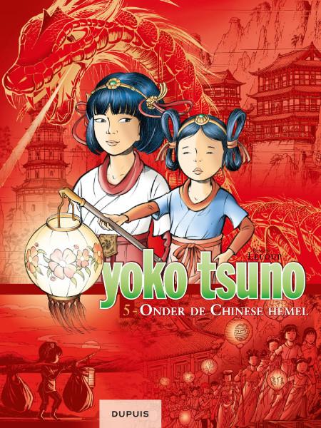 Yoko Tsuno integraal HC -005